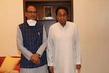 MP NEWS : 48 घंटे बाद दिग्विजय सिंह को मिला कमलनाथ का साथ, जानिए क्या है मसला
