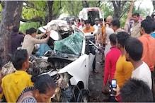 पेड़ से टकराई तेज रफ्तार इनोवा कार, दूल्हा समेत 4 लोगों की मौत, 4 अन्य घायल