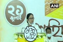 PM, गृहमंत्री के खिलाफ ममता हमलावर, कहा- विपक्ष पर हुआ एजेंसियों का इस्तेमाल