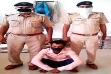 पहचान छिपाकर रह रहा रोहिंग्या मुसलमान गिरफ्तार, फर्जी आधार कार्ड बरामद