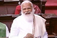 BJP संसदीय दल की बैठक में बोले PM मोदी- कांग्रेस की अब भी नहीं खुली नींद