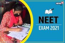 NEET 2021 Exam Date: क्या अक्टूबर तक टल जाएगा मेडिकल एंट्रेंस एग्जाम? जानें