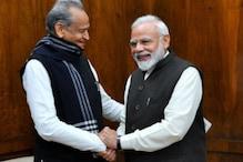 मोदी गर्वेमेंट ने गहलोत सरकार को दी राहत, 3428 करोड़ रुपए देने के आदेश जारी
