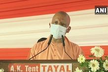 Gorakhpur News: सीएम योगी बोले- कई गुना स्पीड से काम करती है डबल इंजन की सरकार