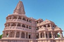 अयोध्या की फ्री ट्रिप जीतकर हो सकते हैं राममंदिर उत्सव में शामिल, जानें कैसे
