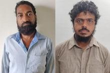 जानिए क्या है लखनऊ से गिरफ्तार आतंकियों काकश्मीर और कानपुर कनेक्शन