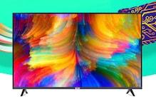 11,999 रु में मिल रही है 32 इंच की दमदार Smart TV, 40 इंच की TV सस्ते में...