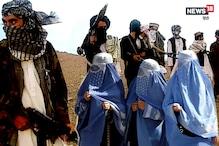 अफ़गानिस्तान में कौन सा इस्लाम लागू करा रहा है तालिबान?