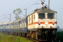 फतेहपुर: टार्च जलाकर सो गया गेटमैन, सिग्नल देखकर दौड़ती रहीं कई ट्रेनें