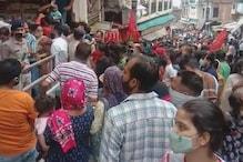 ऊना: चिंतपूर्णी मंदिर में उमड़ी श्रद्धालुओं की भीड़ कोविड के लिहाज से चिंताजनक