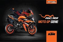KTM लॉन्च करने वाली है ट्रैक-ओनली स्पोर्ट्स बाइक, जानें कैसे होंगे फीचर्स