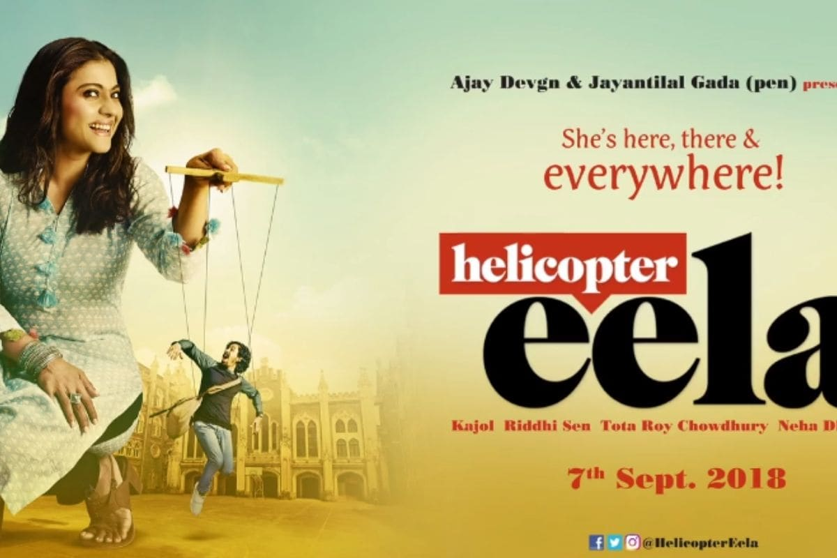 काजोल की एक और फिल्म, जो मदरहुड पर आधारित है. इस मूवी में काजोल एक ऐसी महिला के किरदार में नजर आईं, जो अपने ही बेटे के कॉलेज में दाखिला ले लेती है.