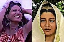 नाजनीन ने 70 के दशक में बिकिनी पहन मचा दिया था तहलका, 'महाभारत' में निभाया...