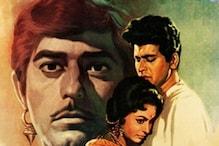 राज कुमार ने 'नीलकमल' की शूटिंग में नकली आभूषण पहनने से कर दिया था इनकार