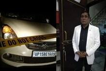 Meerut News: कार में पड़ी मिली बुजुर्ग पिता की लाश, आरोपी बेटा फरार