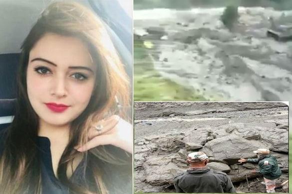 कुल्लू जिले में अचानक बादल फटने से यूपी के गाजियाबाद की रहने वाली विनीता चौधरी की भी मौत हो गई.