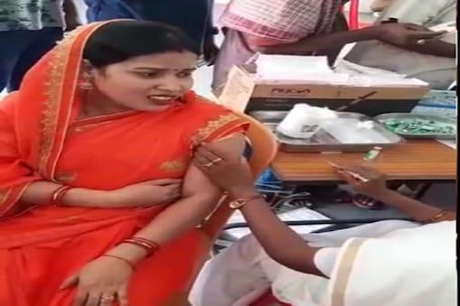 सुई से महिला को लगता है डर, अस्पताल में चीख-चीख कर रोने लगी (Image- Facebook/Saminder Singh Gill)