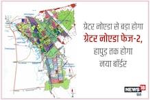 Delhi-NCR में होगा देश का पहला नया बसने जा रहा वैल कनेक्टेड शहर!