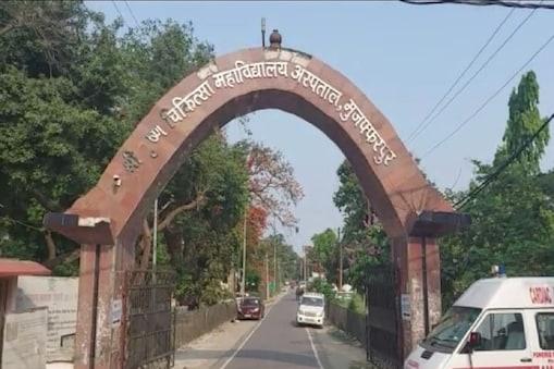 बिहार के मुजफ्फरपुर स्थित एसकेएमसीएच अस्पताल में गार्ड्स से उलझे दलाल (फाइल फोटो)
