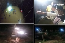 विदिशा हादसा: मलबे से NDRF ने 3 शव बाहर निकाले, रेस्क्यू ऑपरेशन जारी