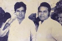 1977 के चुनाव में कांग्रेस प्रत्याशी के प्रचार के लिए यहांआए थे दिलीप कुमार
