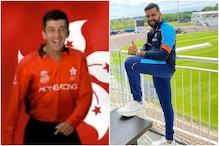 हांगकांग का कप्तान एजाज खान गिरफ्तार,रोहित शर्मा-शिखर धवन के खिलाफ खेला है मैच
