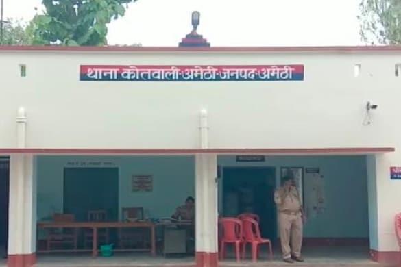 UP: अमेठी में नाबालिग लड़की के साथ 5 दिन तक दुष्कर्म का सनसनीखेज मामला सामने आया है.