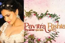 Pavitra Rishta 2 का पहला मोशन पोस्टर रिलीज, पोस्ट कर इमोशनल हुईं अंकिता लोखंडे
