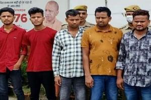 कई राज्यों में वॉंटेड था झारखंड का साइबर डॉन, लखनऊ पुलिस ने दिल्ली से पकड़ा