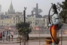 राम मंदिर के 100 मीटर दायरे में नहीं हो सकेगा कोई नया निर्माण, ये रहा प्लान