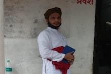 राम जन्मभूमि दर्शन मार्ग पर संदिग्ध हिरासत में, पूछ रहा था बाबरी मस्जिद का पता