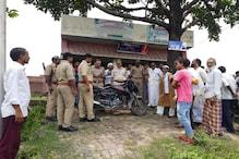आजमगढ़ में बेखौफ बदमाशों ने लूट के बाद युवक को मारी गोली, हालत गंभीर