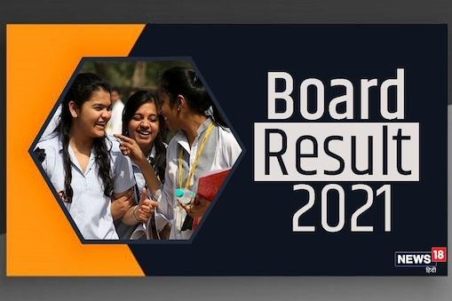 MP Board 12th Result 2021: एमपी बोर्ड विशेष परीक्षा के लिए 1 अगस्त से शुरू होगी आवेदन की प्रक्रिया.