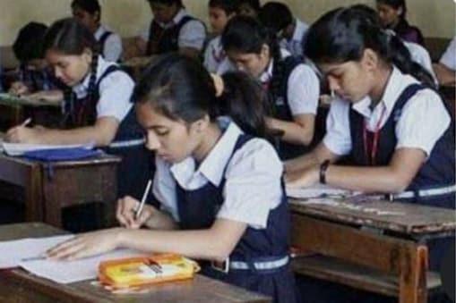 Andhra Pradesh Schools Reopen: आंध्र प्रदेश में 16 अगस्त से फिर से खुलेंगे स्कूल.