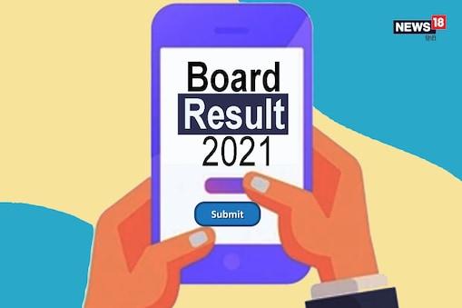 Kerala DHSE 12th result : रिजल्ट चेक करने के लिए छात्रों को आधिकारिक वेबसाइट पर अपना प्लस टू पंजीकरण संख्या और जन्म तिथि दर्ज करनी होगी.