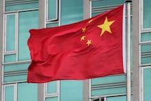अमेरिका ने सांठगांठ कर लगाया वैश्विक हैकिंग का बेबुनियाद आरोप: चीन