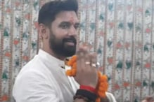 आशीर्वाद यात्रा लेकर जमुई पहुंचे चिराग पासवान, बिहार पर किया ये बड़ा दावा