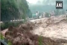 किश्तवाड़ में बादल फटने से 7 की मौत, 30 से अधिक लापता; कई पुल बहे