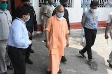 UP News Live: इटावा और औरैया के बाढ़ग्रस्त इलाकों का दौरा करेंगे CM योगी