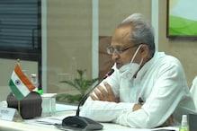 Rajasthan Unlock 4: गहलोत सरकार ने खत्म किया वीकेंड कर्फ्यू, जाने नई गाइडलाइन