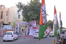 राजस्थान में नियुक्तियों को लेकर कांग्रेस पहली बार उठाने जा रही ऐसा बड़ा कदम