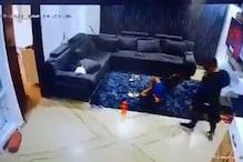 VIDEO: टीवी देखते-देखते हो गई बड़ी वारदात, चंद मिनट में हो गई 14 लाख की लूट