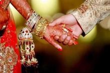 दो मूक-बधिरों की अनोखी प्रेम कहानी: वेबसाइट पर हुआ प्यार, फिर रचा ली शादी