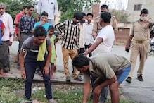 Farrukhabad: अन्धविश्वास ने ली चाचा-भतीजी की जान, ट्रेन से कटकर हुई मौत
