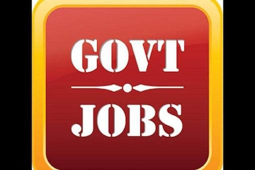 उत्तर मध्य रेलवे में निकली अप्रेंटिस भर्ती 2021 के लिए हाई स्कूल के साथ आईटीआई पास होना चाहिए.