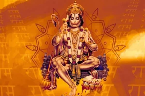 Hanuman Ji Mantra: हनुमान जी के ये शक्तिशाली मंत्र देते हैं चमत्कारिक शक्तियां