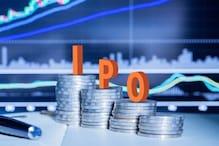 सेकेंड हैंड कारों की सबसे बड़ी ऑनलाइन कंपनी भी लाएगी IPO, चेक करें डिटेल्स
