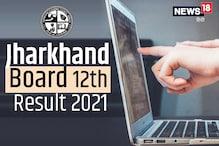 Jharkhand Board Result : झारखंड बोर्ड 12वीं का रिजल्ट आज, देखें डिटेल