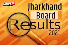 JAC 10th Exam Result 2021: मैट्रिक का रिजल्ट इन पांच स्टेप्स में करें चेक