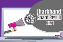 JAC 10th Exam Result 2021: झारखंड बोर्ड 10वीं का रिजल्ट आज, जानें डिटेल